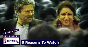 5 Reasons to Watch Pa. Paandi